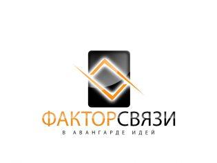 Фактор лого 1