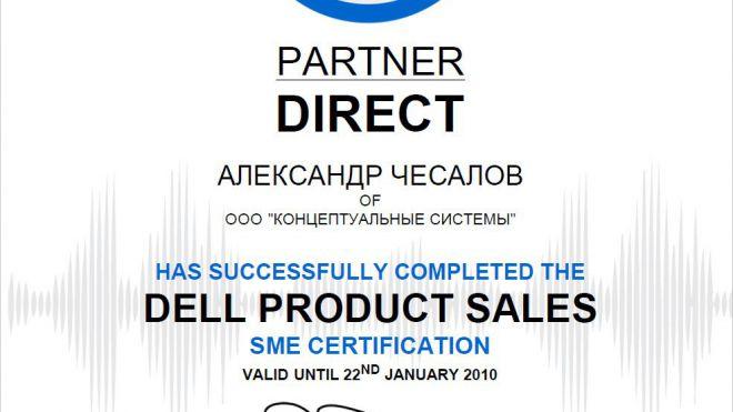 Certificate DELL SME