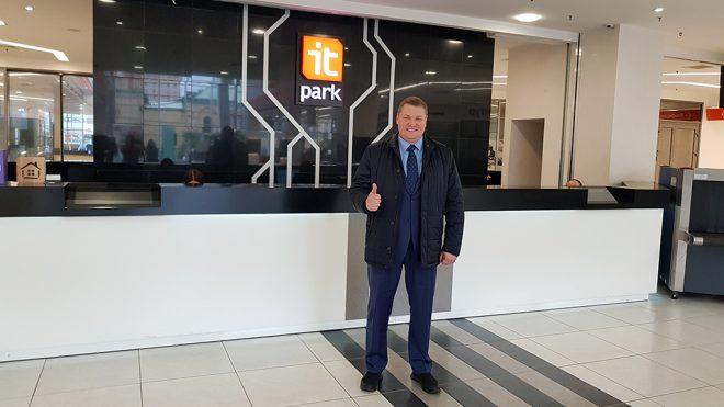 Казанский технопарк в сфере высоких технологий «ИТ-парк».