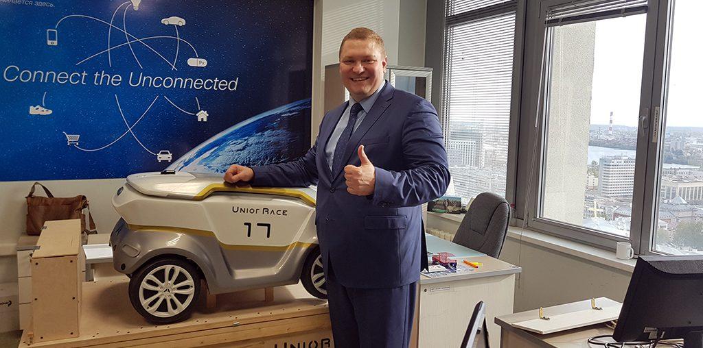О перспективах развития цифровой экономики в России. Часть 1.