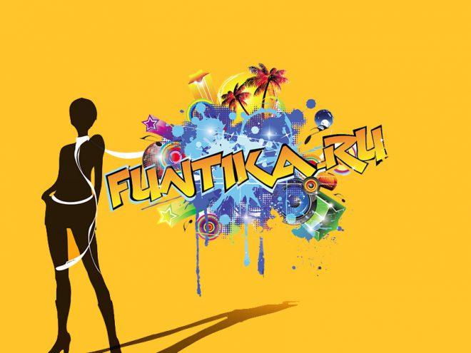 Социальная сеть «FUNTIKA.RU»