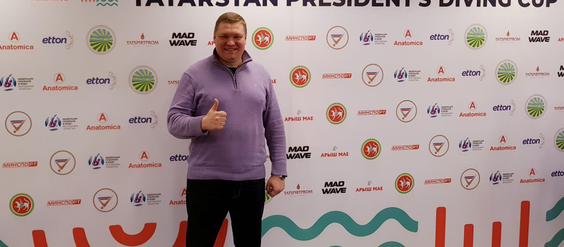 TATARSTAN PRESIDENTS DIVING CUP 2018