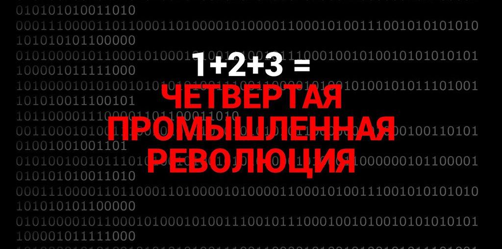 Пасхалка на TEDx Уфа 2019