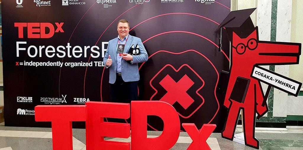 Чесалов Александр: TEDx 2019 - шаг вперед!