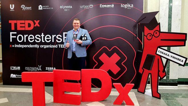 TEDX: ЧЕРЕЗ ТЕРНИИ К ЗВЕЗДАМ