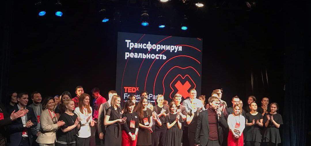 Команда TEDx ForestersPark