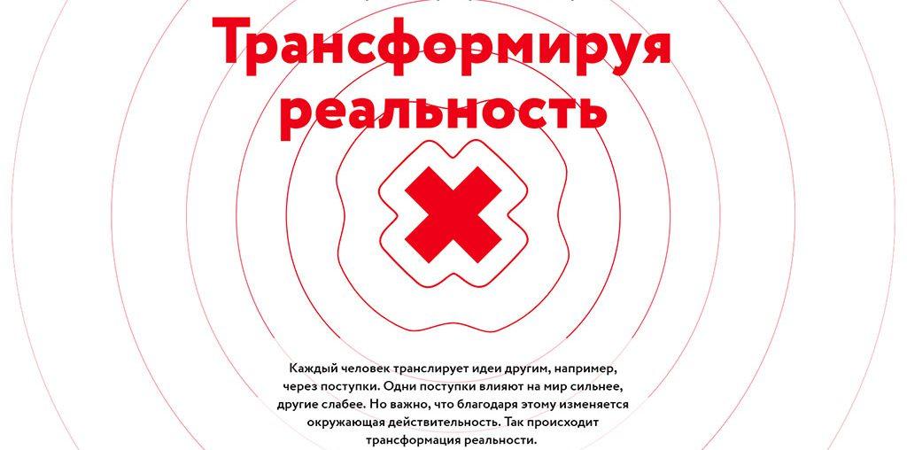 TEDx в Уфе | 24 февраля | Театр НУР
