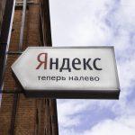 «Яндекс» начал тестирование новой социальной сети «версии 4.0»