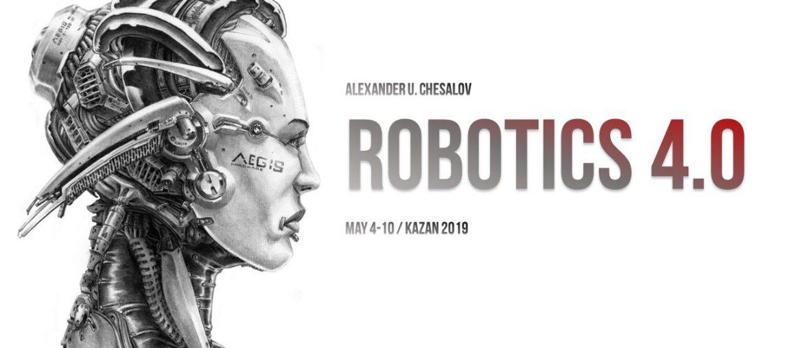 4-8 мая лекции по робототехнике в Казани