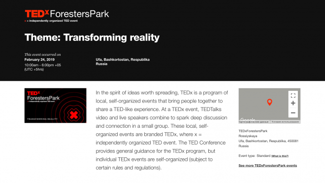 TEDx ForestersPark: Transforming reality