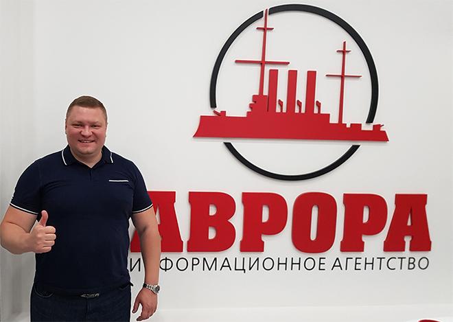 «СОЮЗ - Наследники Победы» на радио Аврора