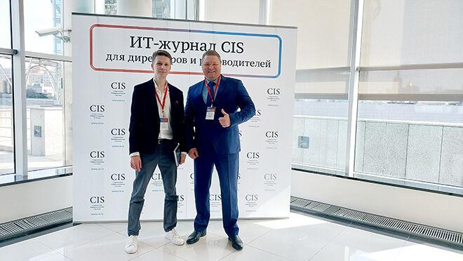 Благотворительная ИТ-конференция CISummIT Digital Hearts 2021