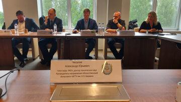 Россия — Германия, поддержка цифрового бизнеса