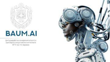 Презентация Центра разработки и внедрения сильного и прикладного искусственного интеллекта МГТУ им. Н.Э. Баумана